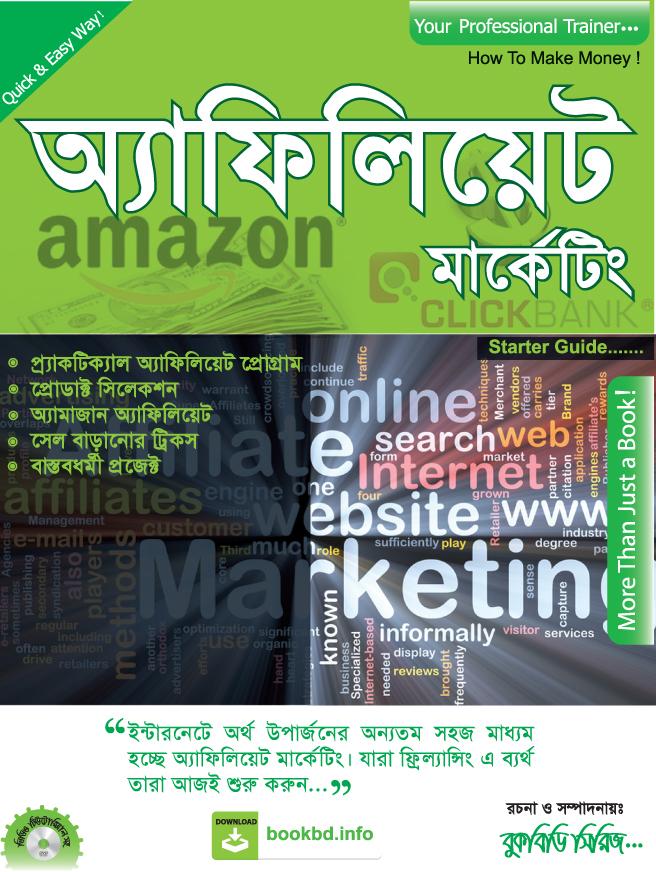 Affiliate Marketing Bangla Book – importantbd